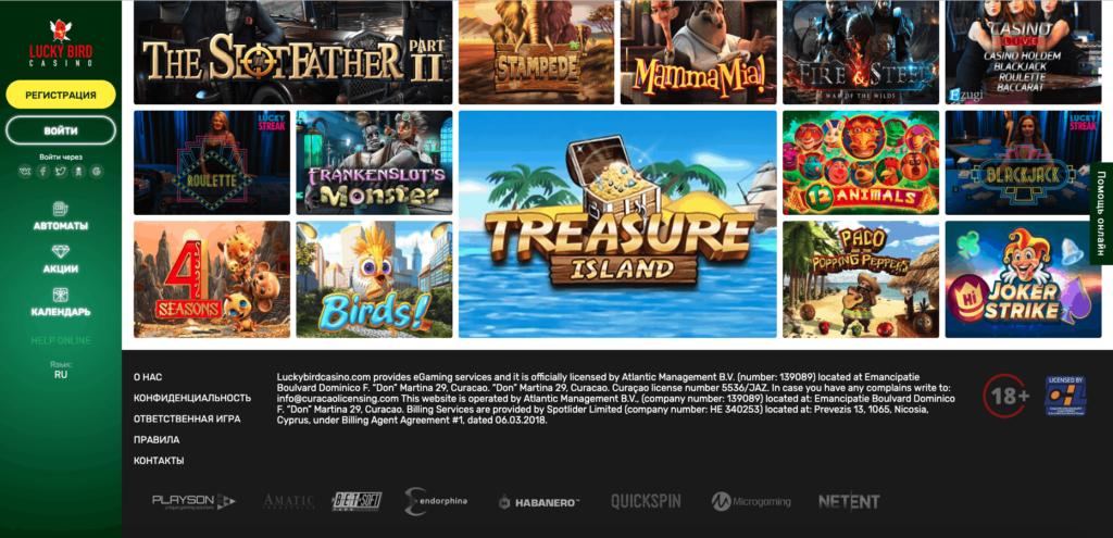 дизайн официального сайта luck bird казино
