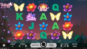 интерфейс игрового автомата butterfly staxx