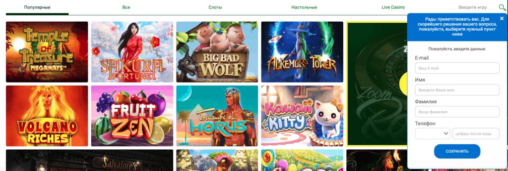 быстрая служба поддержки на сайте lucky bird casino