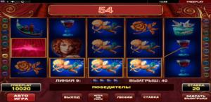 обзор игрового автомата casanova