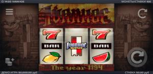 обзор игрового автомата ivanhoe