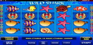 обзор игрового автомата wild shark