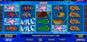 выигрышная комбинация в игровом автомате wild shark